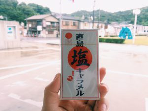 naoshima5